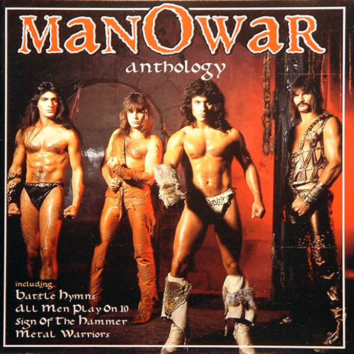 Of The Most CringeWorthy Album Covers Of The S Decluttr Blog - 18 most cringeworthy album covers ever